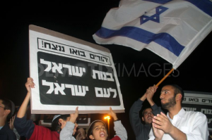 "Caption: Lehava Activists Holding Sign in Hebrew Saying, ""Jews, Let Us Be Victorious! Girls of Israel for the Nation of Israel"""