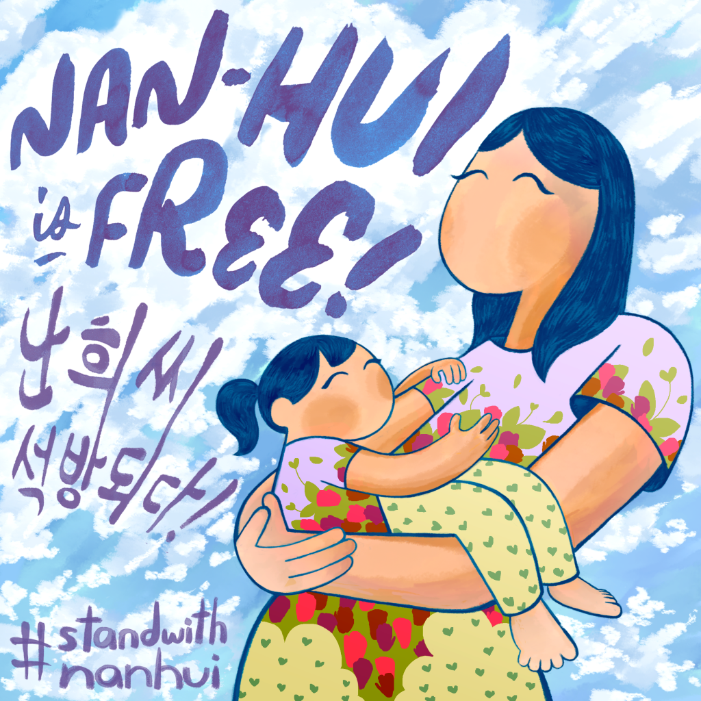 "a drawing of Nan-Hui with her child and text saying ""Nan-Hui is FREE"""