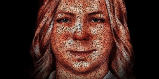 Words make up an illustration of Chelsea Manning